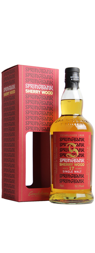 Springbank, Sherry Wood 17 ans