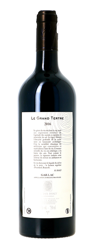 Gaillac Michel Issaly Le grand Tertre 201